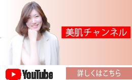 bunner-youtube